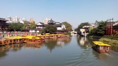 Yangtse Flusskreuzfahrten
